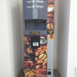 Кофейный аппарат, Екатеринбург