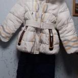 Продам зимний  комплект для девочки на 3 года, Екатеринбург