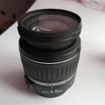 Canon EF-S 18-55, Екатеринбург