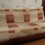 Диван- кровать, Екатеринбург