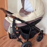 Детская коляска Rudis Solo 2в1, Екатеринбург