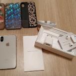 Продам Iphone X 256gb, Екатеринбург
