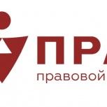 Юридическая консультация Онлайн, Екатеринбург