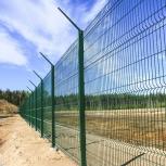 3д забор сетка сварная, Екатеринбург