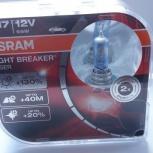 Лампа галогенная Оsram H7 Night Breaker Laser, Екатеринбург
