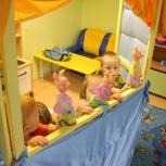 Центр развития детей «Страна детства», Екатеринбург