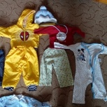 детские вещи, Екатеринбург