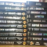 Книги Сталкер stalker, Екатеринбург