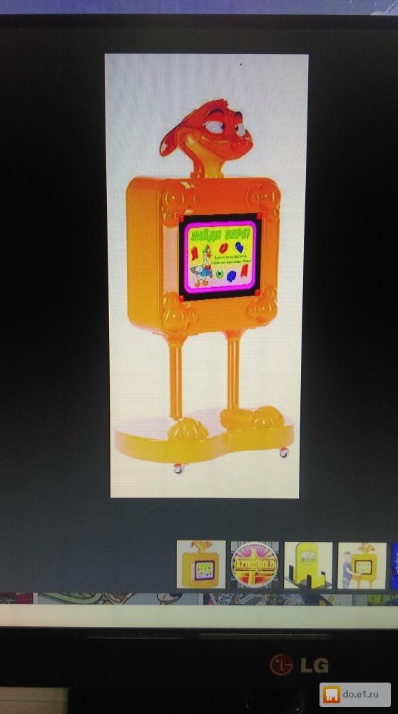 игровые автоматы купить екатеринбург