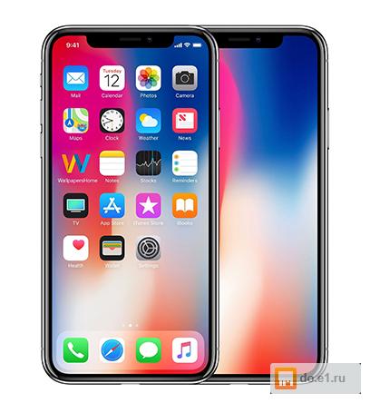 91c9f3cce8e98 Продам новые iPhone XS Max 512 Гб, X 64Гб, Екатеринбург 2