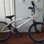 Продам велосипед BMX, Екатеринбург