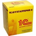 Программы для ПК 1С 1С:Бухгалтерия 8. Базовая версия, Екатеринбург