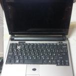 Ноутбук Emachines E250 (KAV60), Екатеринбург