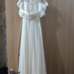 Шикарное свадебное платье, Екатеринбург
