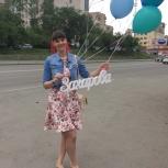 Девичья фамилия для запуска на шарах, Екатеринбург