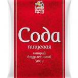 Сода, Екатеринбург