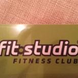 Недорого продам абонемент в фитнес-клуб, Екатеринбург