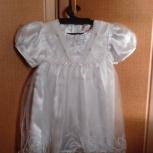 Нарядное платье, Екатеринбург