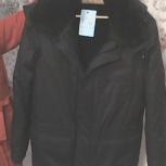 новая зимняя мужская куртка, Екатеринбург