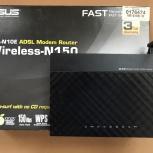 Wi-Fi роутер ASUS DSL-N10E, Екатеринбург