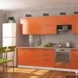 Новая Кухня, модель Оранж-8 длина 2500мм, Екатеринбург