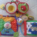 Набор развивающих мягких игрушек Тини лав Яблоко и др, Екатеринбург