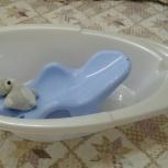 детская ванночка с горкой, Екатеринбург