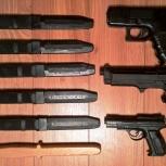 Тренировочные ножи и пистолеты из резино-пластика, Екатеринбург