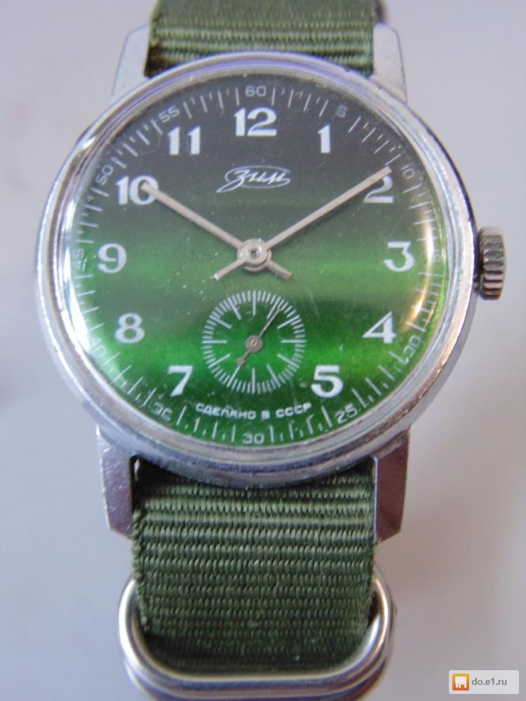 Часы зим продать ссср часов название дорогих