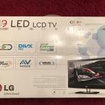 Новый телевизор LCD LED TV LG 19lv2500, Екатеринбург