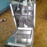 Посудомоечная машина bosch SRV43M13EU, Екатеринбург