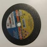 диск отрезной, круг отрезной, диск болгарка, монтажная пена, Екатеринбург