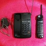 Телефон, Екатеринбург