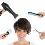 Опытный парикмахер, услуги на дому, Екатеринбург