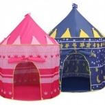 Детская палатка (домик) «Замок», Екатеринбург