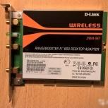 PCI-адаптер RangeBooster N650 беспроводной 2,4 ггц, Екатеринбург