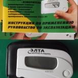 Продам глюкометр ПКГ-02-Сателлит, Екатеринбург