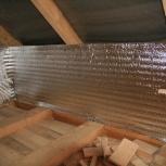 Отражающая теплоизоляция для пола и стен, Екатеринбург