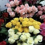 Бесплатная доставка цветов, Екатеринбург