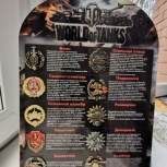 """Подарочный планшет с метал.знаками """"World of Tanks"""", 10 штук, Екатеринбург"""