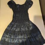Новое платье, Екатеринбург
