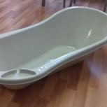 Ванночка для младенца, Екатеринбург
