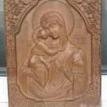 Резная икона божьей матери Федоровская 210х260, Екатеринбург