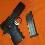 Пистолет Colt 1911, Екатеринбург