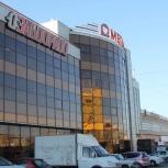 Сдам кабинет, Екатеринбург