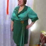 одежда, Екатеринбург