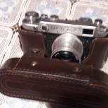 Фотоаппарат ФЭД-2 с объективом Индустар-26М, Екатеринбург