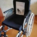Кресло-коляска для инвалидов, Екатеринбург