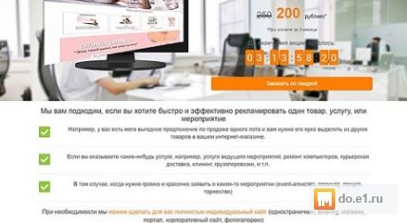 Реклама в интернете екатеринбург бесплатно прогнать сайт Арбатецкая улица