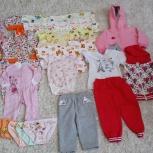 Одежда для новорожденного, Екатеринбург